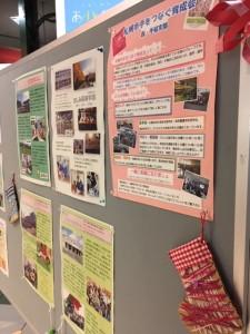 PR展2018育成会